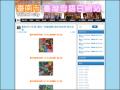臺南市臺灣母語日網站